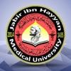 جامعة جابر بن حيان الطبية