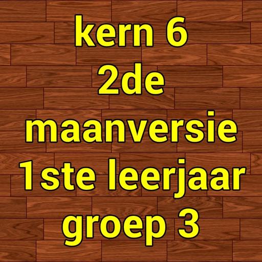 Kern6Ver2 iOS App