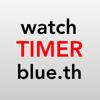 Timer - Watch & Bluetooth
