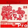 Almanac Pro