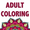 Mandala Coloring Book Adult.s Calm Color Therapy