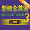 新概念英语第一册音标词典HD 作业帮叽里呱啦纳米盒