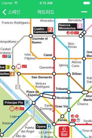 Metro Euro screenshot 4