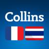 Audio Collins Mini Gem French-Thai Dictionary