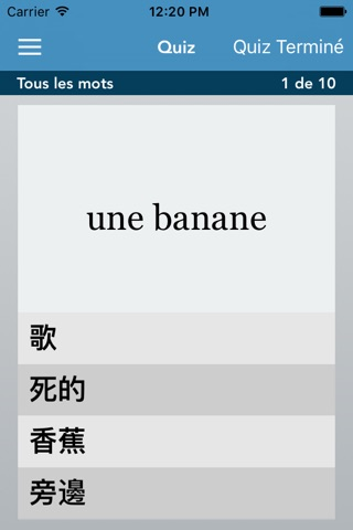 French | Chinese - AccelaStudy® screenshot 3