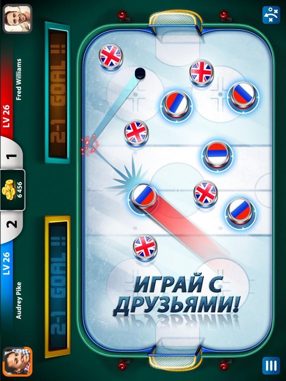 Hockey Stars для iPad