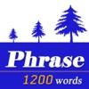 最常用英文片語和慣用語