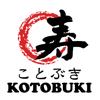 Kotobuki Rewards