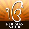 Rehraas Sahib Paath in Punjabi Hindi English
