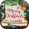 聖誕 制造 祝福 贺卡 – 個性 化 您 的卡