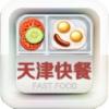 天津快餐平台