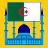 Algérie Horaire de Priere اوقات الصلاة في الجزائر Wiki