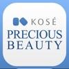 KOSE PRECIOUS BEAUTY App
