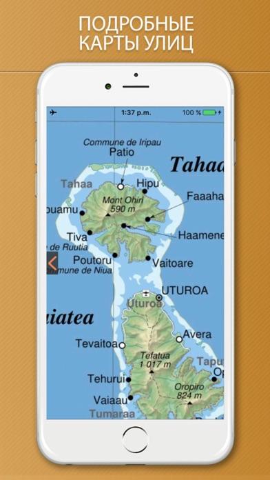 Французская Полинезия ПутеводительСкриншоты 5