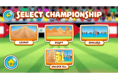 Play Koora إلعب كورة screenshot 3