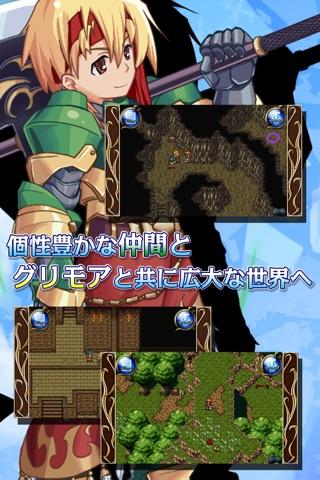RPG 空のフォークロア screenshot 2