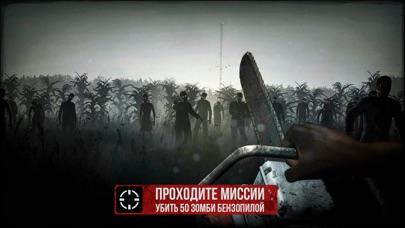 Зомби в тумане [Into the Dead] Скриншоты6