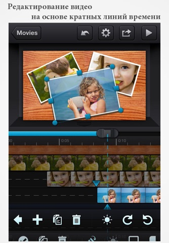 Cute CUT Pro - Full Featured Video Editor screenshot 1