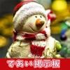 無料の恋人探しなら【tbs(tver banished snow)】