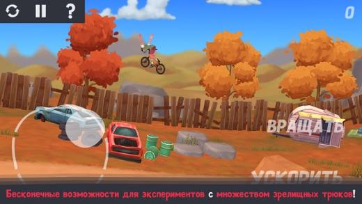 Pumped BMX 3 Screenshot