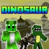 Dinosaur Skins for Minecraft Pocket Edition