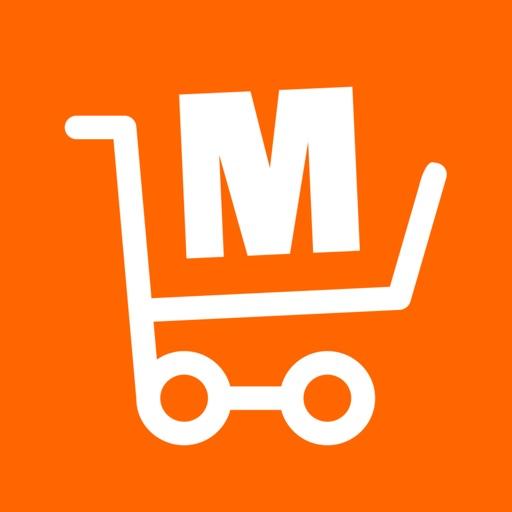 Migros Sanal Market - Online market alışverişi images