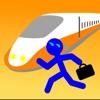 下一班高鐵 - 台灣高鐵時刻表