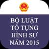 Bộ Luật Tố Tụng Hình Sự 2015