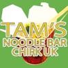Tam's Noodle Bar