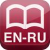 Dict4all EN-RU (Большой англо-русский словарь)