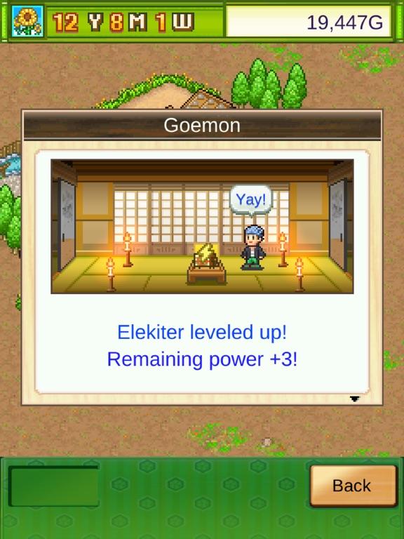 Oh Edo Towns screenshot 8