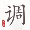 民乐调音器-吴泽琨,王玉 联袂代言
