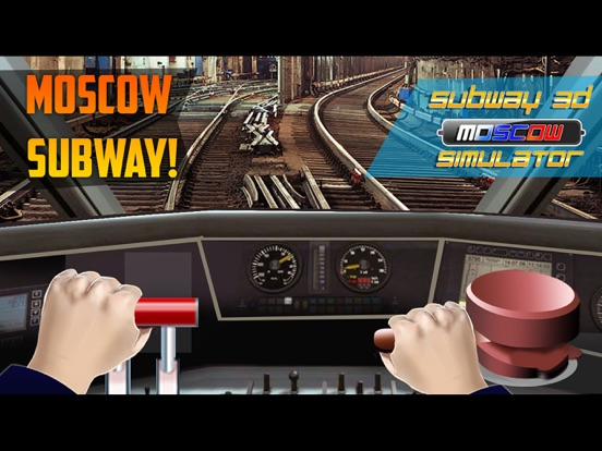 Метро 3Д Москва Симулятор на iPad