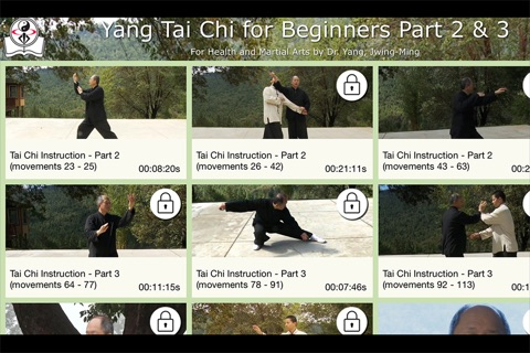 Yang Tai Chi for Beginners Part 2 & 3 screenshot 4