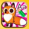 寫作 寶寶學 字母 abc 嬰兒遊戲 幼兒園 英語 初學者