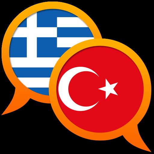 Greek Turkish dictionary