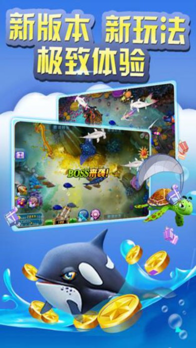 Fishing games for free fish deep dive app download for Free fish games