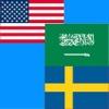 Arabic to Swedish Translator - Arabic to Swedish Language Translation and Dictionary / العربية إلى السويدية المترجم - العربية الترجمة اللغة السويدية وقاموس