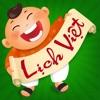 Lịch Vạn Niên 2016 - Lịch Việt, Tử Vi for Facebook