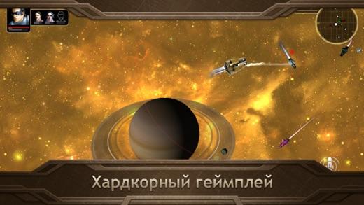 Plancon: Space Conflict Screenshot