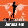 耶路撒冷 離線地圖和旅行指南