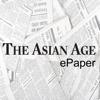 AAePaper for iPhone