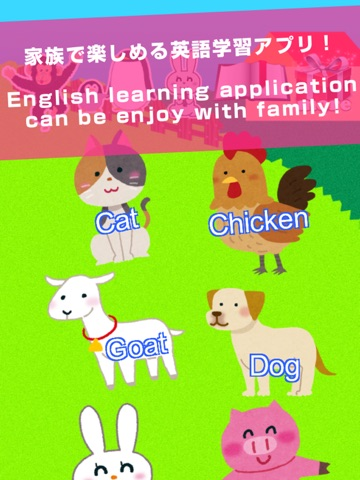 Touch Learning English 2 Скриншоты8