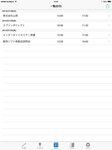 Daily Report Entry Pro2 screenshot 3