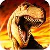 2016 Dinosaur Hunt Jurassic Era World War Hunt