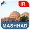 馬什哈德,伊朗 離線地圖 - PLACE STARS