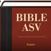 Russian ASV Bible automatic bookmark syncing