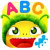 Yum-Yum Buchstaben: das Alphabet schreiben lernen