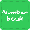 Number book-Numberbouk:Caller ID-نمبربوك-هوية متصل Wiki