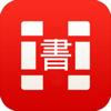 纵横中文网小说-免费看书阅读神器
